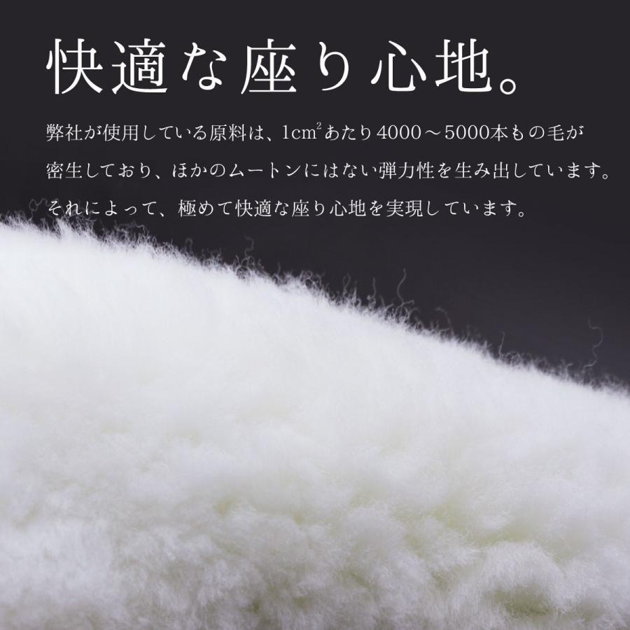 日本製 ムートン座布団 クッション 1枚 リモートワーク中のクッションにもおすすめ 高木ミンク ジュエリーミー 送料無料|jewelryme|05