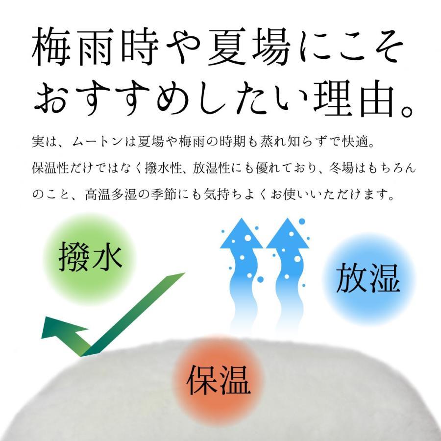 日本製 ムートン座布団 クッション 1枚 リモートワーク中のクッションにもおすすめ 高木ミンク ジュエリーミー 送料無料|jewelryme|06