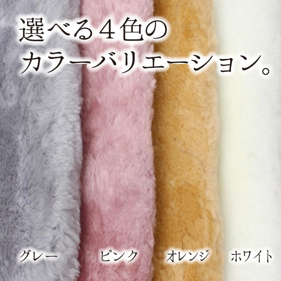 日本製 ムートン座布団 クッション 1枚 リモートワーク中のクッションにもおすすめ 高木ミンク ジュエリーミー 送料無料|jewelryme|07