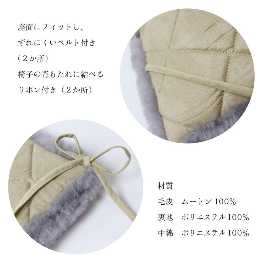 日本製 ムートン座布団 クッション 1枚 リモートワーク中のクッションにもおすすめ 高木ミンク ジュエリーミー 送料無料|jewelryme|09