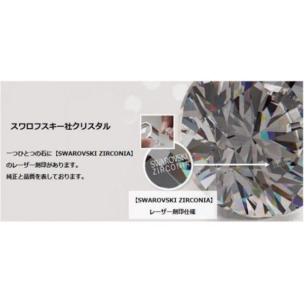 ネックレス レディース スワロフスキー シンプル 一粒 本物 万能 シルバーS925 金属アレルギー対応 jewelrysanmi 06
