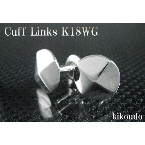 K18WG ホワイトゴールド 金無垢 Gold Collection カフリンクス カフスボタン W-1