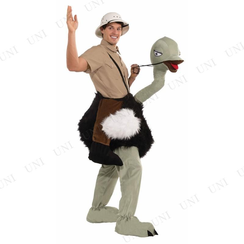 ダチョウに乗った探検家 仮装 衣装 コスプレ ハロウィン 余興 大人用 メンズ アニマル