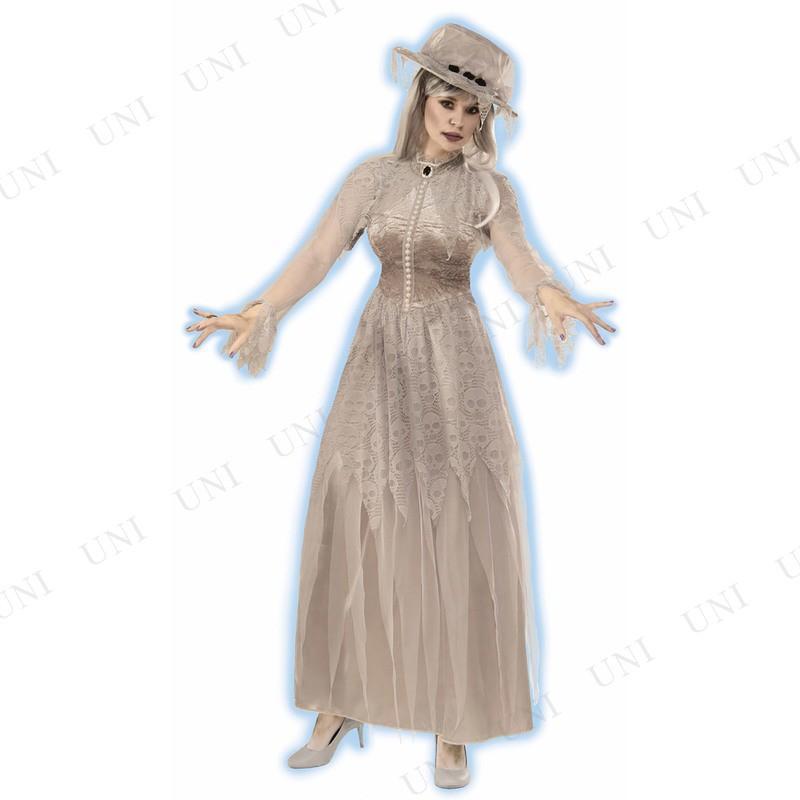 ビクトリアンゴースト Std コスプレ 衣装 ハロウィン 仮装 余興 コスチューム 大人用