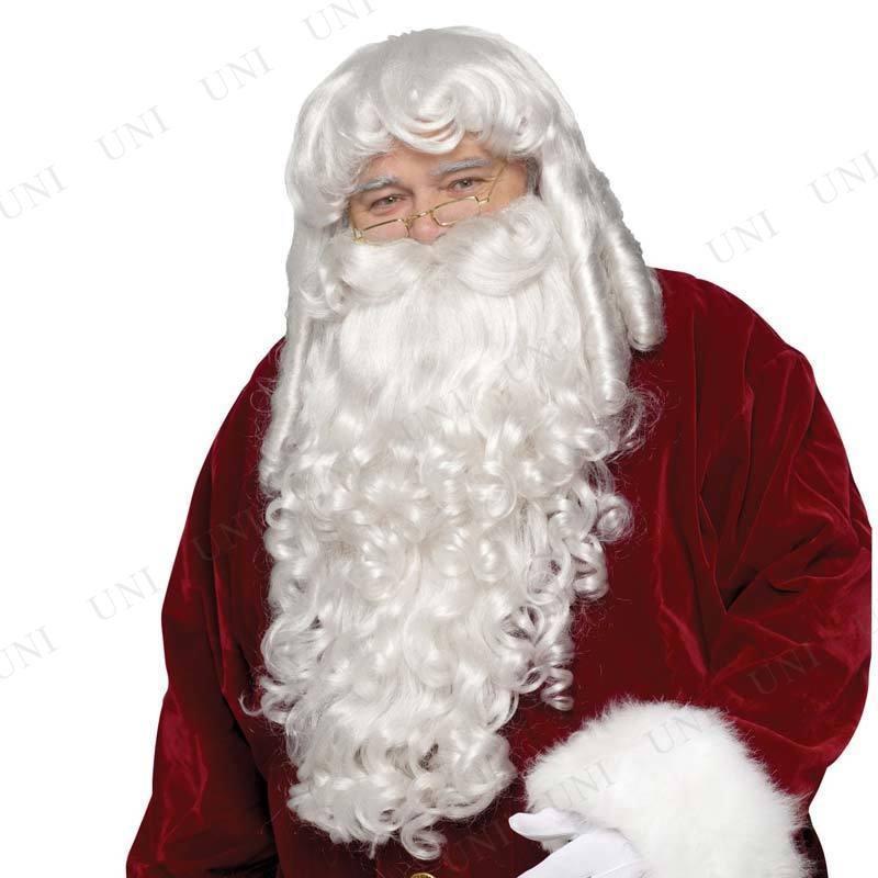 サンタクロースのウィッグ&ひげ(ロング) クリスマス 変装グッズ 仮装 小物 ヒゲ 髭