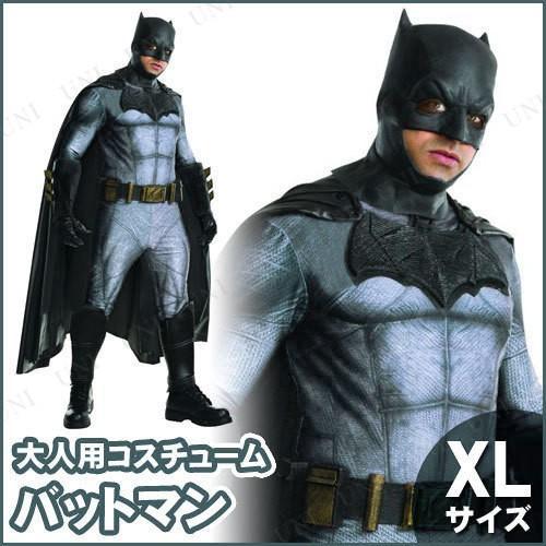 DXコスチューム バットマン XL 仮装 衣装 コスプレ ハロウィン 余興 大人用 メンズ