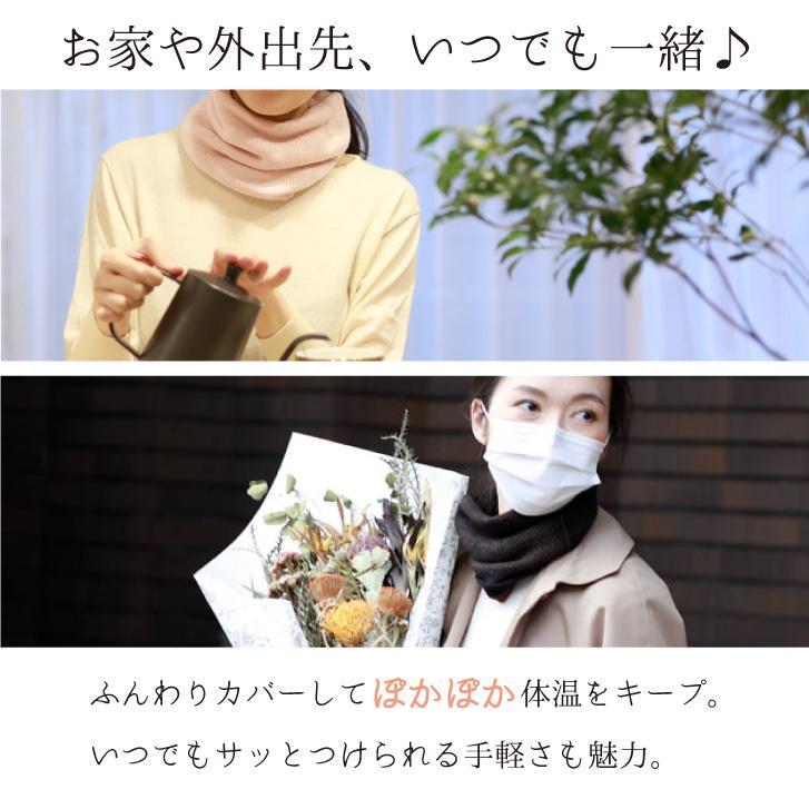 スヌード ネックウォーマー シルク [極暖ネックウォーマー レディース 日本製]絹 冷え対策 男女兼用 女性用 シンプル|jewlinge|11