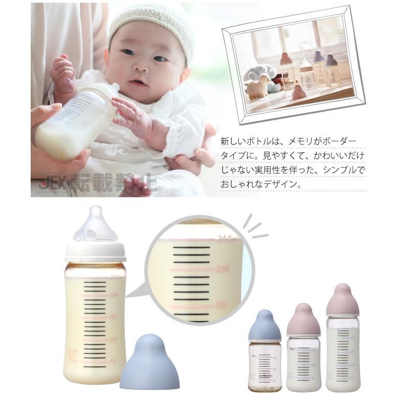哺乳瓶 広口タイプ プラスチック製 PPSU 240mL 日本製 ジェクス チュチュ ChuChu|jex|04