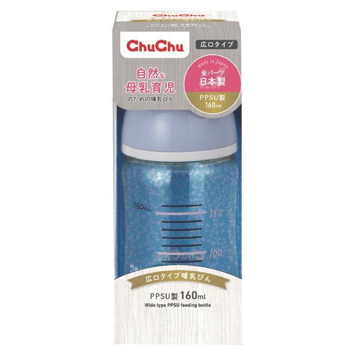 哺乳瓶 広口タイプ プラスチック製 PPSU 160mL 日本製 ジェクス チュチュ ChuChu|jex|15