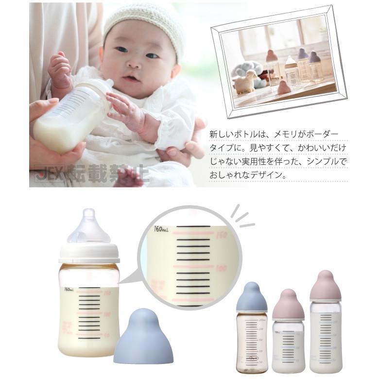 哺乳瓶 広口タイプ プラスチック製 PPSU 160mL 日本製 ジェクス チュチュ ChuChu|jex|04