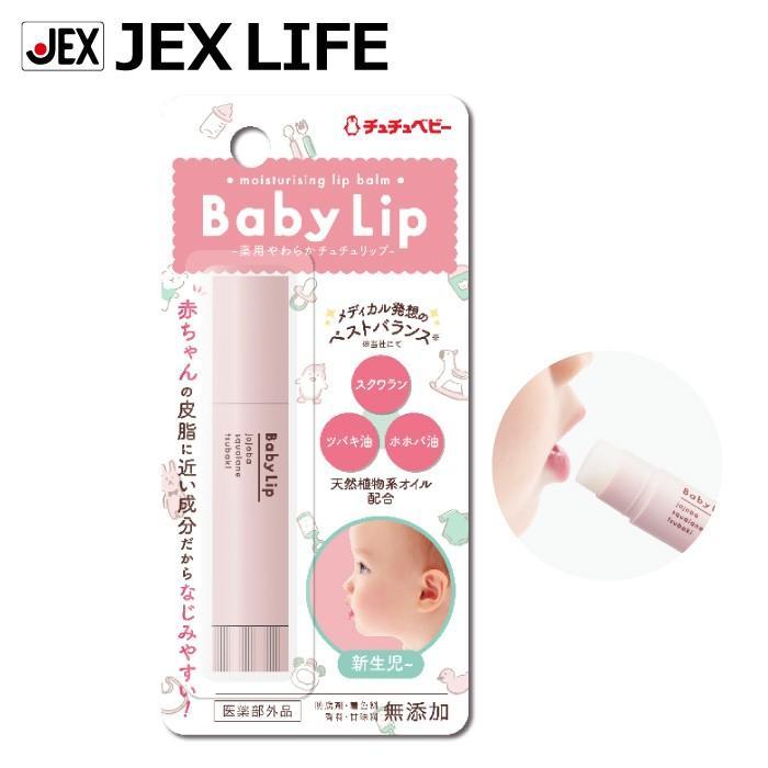 ベビーリップ ジェクス CB 薬用やわらかチュチュリップR 4g 日本製 [新生児〜]|jex