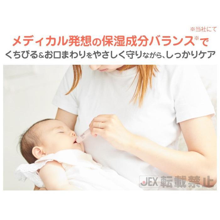 ベビーリップ ジェクス CB 薬用やわらかチュチュリップR 4g 日本製 [新生児〜]|jex|03