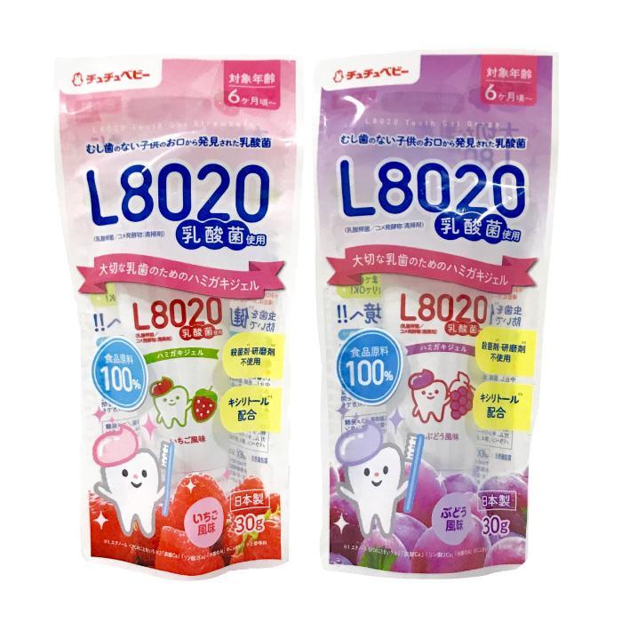 L8020乳酸菌使用 CB 歯みがきタイムジェル 30g ぶどう風味/いちご風味 [6ヶ月頃〜] ジェクス 日本製|jex