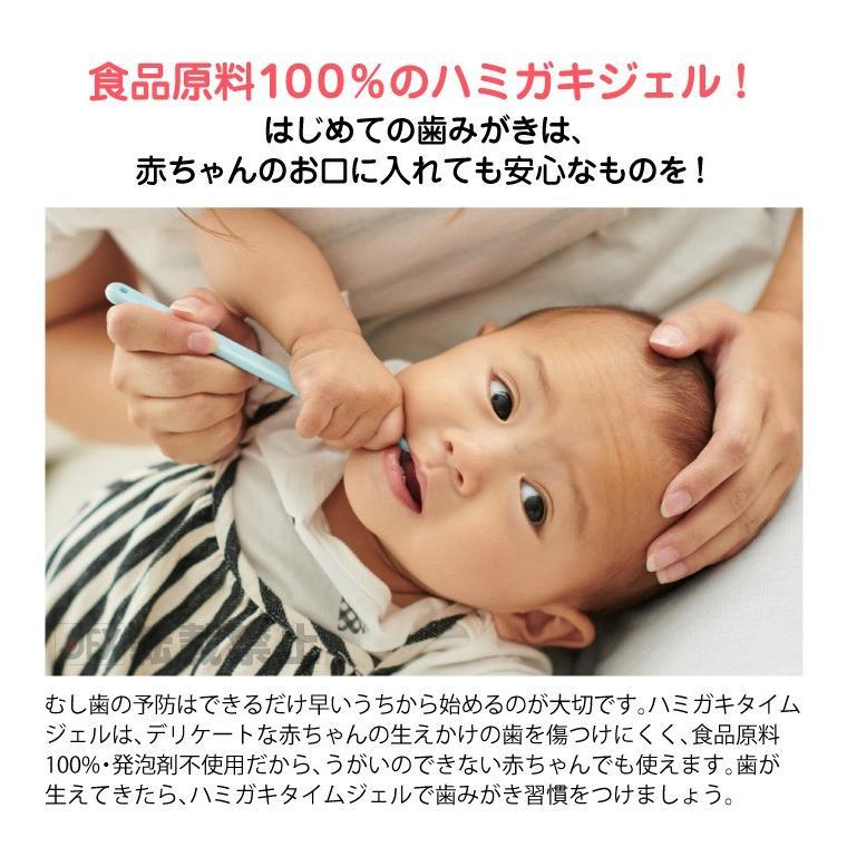 L8020乳酸菌使用 CB 歯みがきタイムジェル 30g ぶどう風味/いちご風味 [6ヶ月頃〜] ジェクス 日本製|jex|03