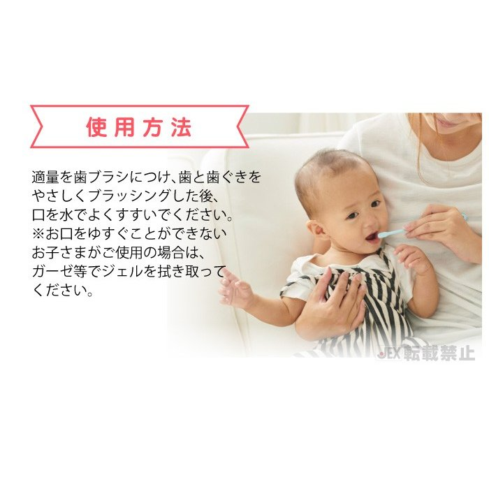 L8020乳酸菌使用 CB 歯みがきタイムジェル 30g ぶどう風味/いちご風味 [6ヶ月頃〜] ジェクス 日本製|jex|08
