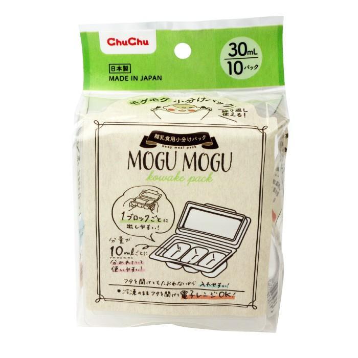 モグモグ小分けパック 30mL/60mL/120mL 離乳食用 電子レンジ可 日本製 Baby Meal Pack ジェクス チュチュ ChuChu|jex|11
