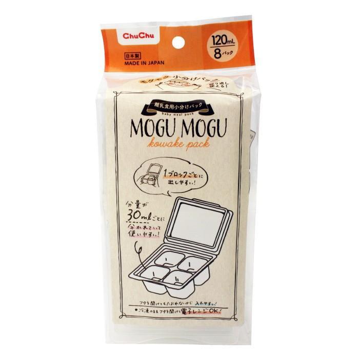モグモグ小分けパック 30mL/60mL/120mL 離乳食用 電子レンジ可 日本製 Baby Meal Pack ジェクス チュチュ ChuChu|jex|13