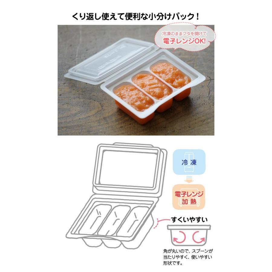 モグモグ小分けパック 30mL/60mL/120mL 離乳食用 電子レンジ可 日本製 Baby Meal Pack ジェクス チュチュ ChuChu|jex|03