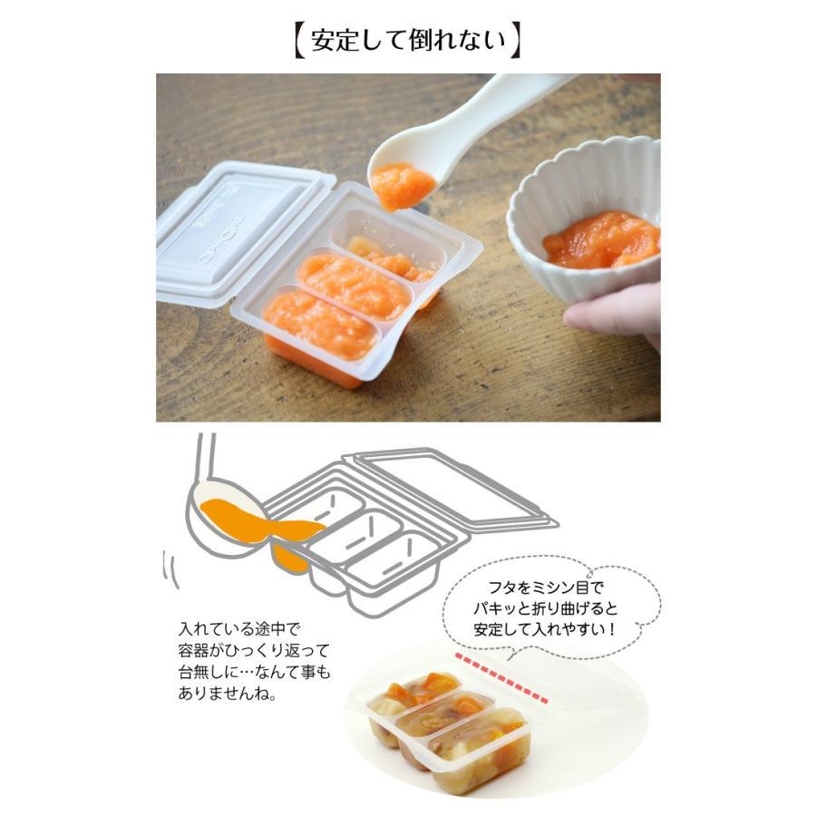 モグモグ小分けパック 30mL/60mL/120mL 離乳食用 電子レンジ可 日本製 Baby Meal Pack ジェクス チュチュ ChuChu|jex|04