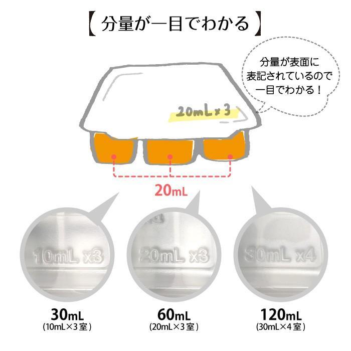 モグモグ小分けパック 30mL/60mL/120mL 離乳食用 電子レンジ可 日本製 Baby Meal Pack ジェクス チュチュ ChuChu|jex|05