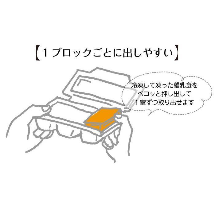 モグモグ小分けパック 30mL/60mL/120mL 離乳食用 電子レンジ可 日本製 Baby Meal Pack ジェクス チュチュ ChuChu|jex|06