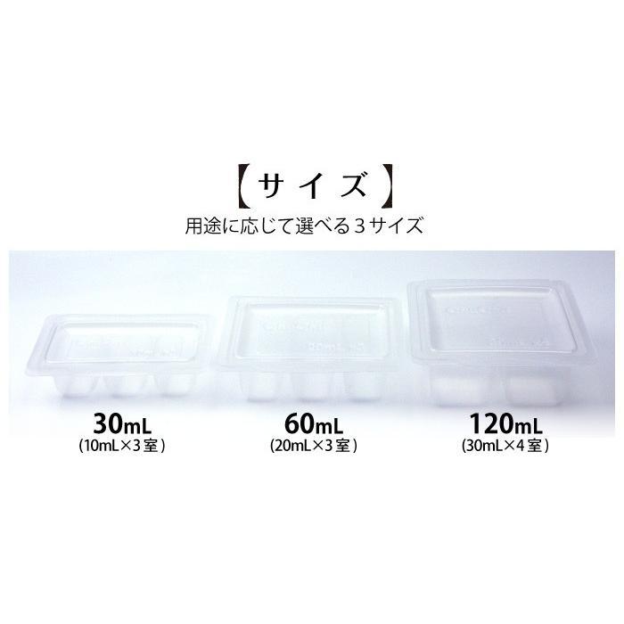 モグモグ小分けパック 30mL/60mL/120mL 離乳食用 電子レンジ可 日本製 Baby Meal Pack ジェクス チュチュ ChuChu|jex|07