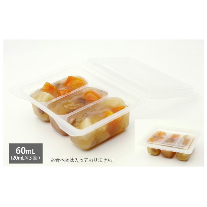 モグモグ小分けパック 30mL/60mL/120mL 離乳食用 電子レンジ可 日本製 Baby Meal Pack ジェクス チュチュ ChuChu|jex|09