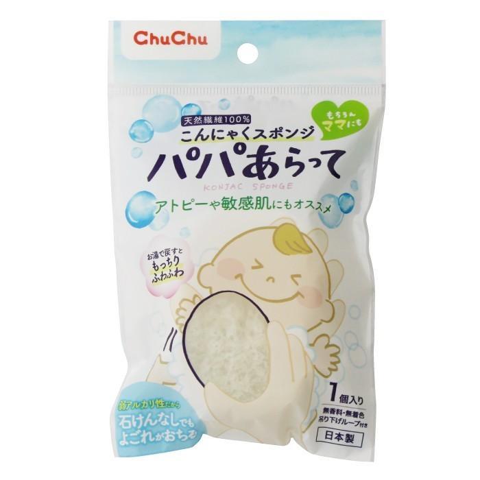 パパあらって こんにゃくスポンジ 日本製 ボディスポンジ チュチュ ジェクス ChuChu|jex|06