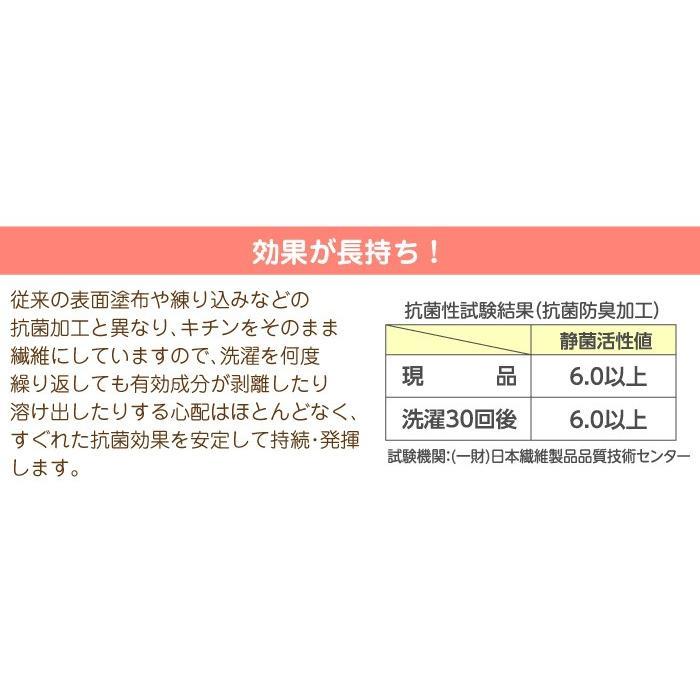 [新] かきむしり防止用手袋R 新生児〜2歳頃 左右兼用2枚入 日本製 チュチュ ChuChu|jex|05