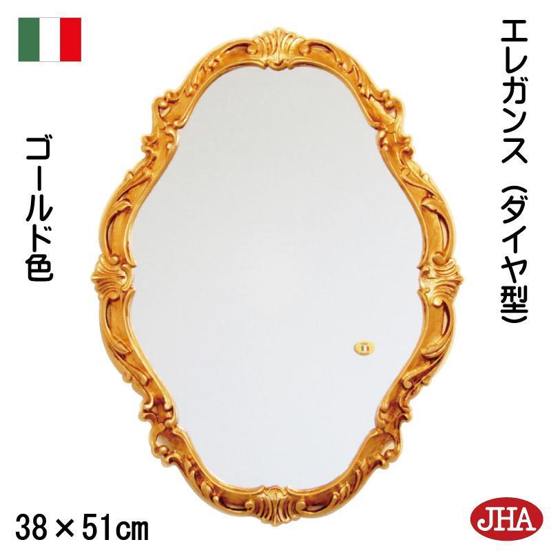 イタリア製 JHAアンティーク風ミラー オーバル エレガンス・レリーフ6(ゴールド)楕円W380×H505 II-26-PM 壁掛け鏡 ウォールミラー おしゃれ 店舗