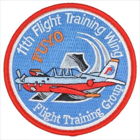 航空自衛隊 静浜 第11飛行教育団 第2飛行隊パッチ ベルクロ付 PA67-TN ...