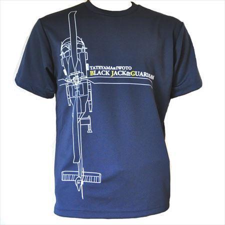 海上自衛隊 館山航空基地第21航空隊ドライTシャツ :TM30:jieitaiドット ...