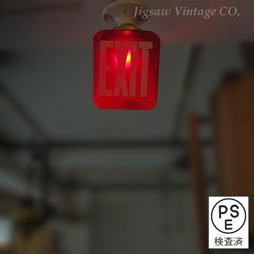 アンティーク EXIT ガラスグローブランプ +陶器のシーリングソケット 三角型 / 赤