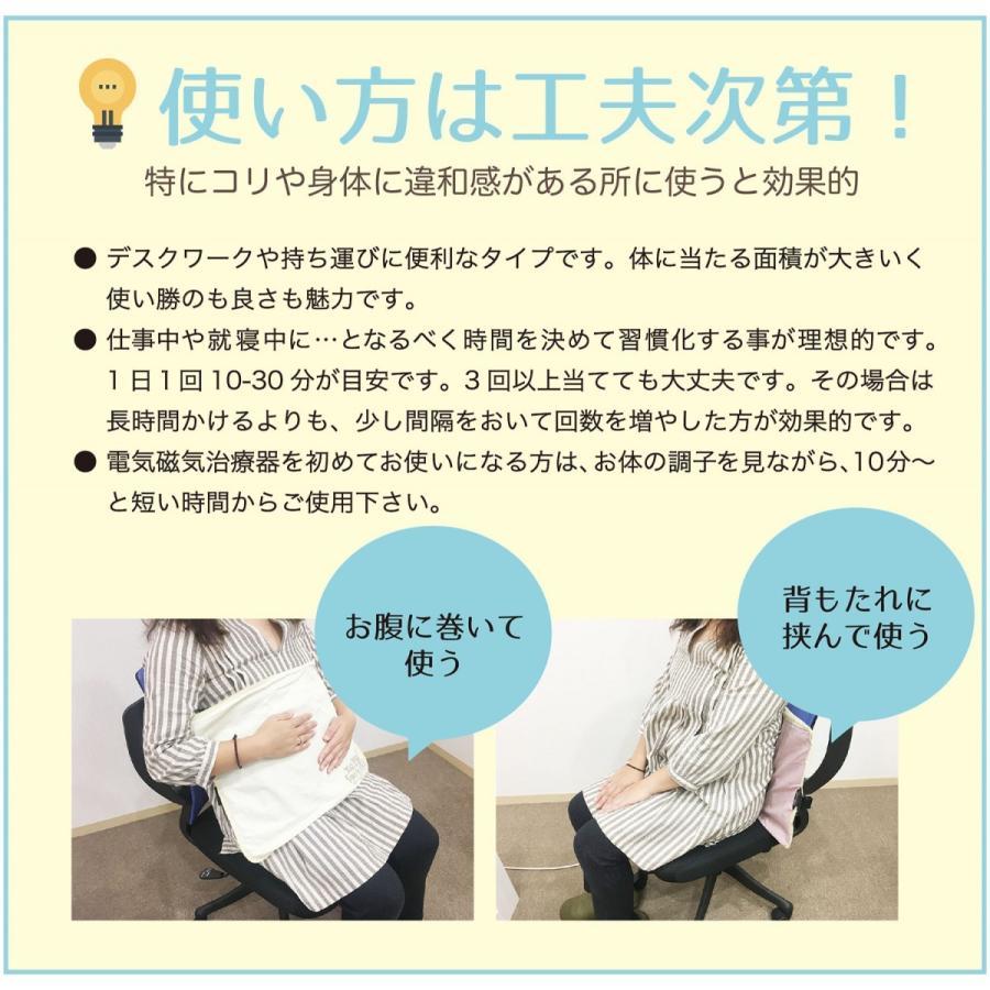 ソーケンリラックス 電気磁気治療器 ソーケンメディカル正規店 jiki 02
