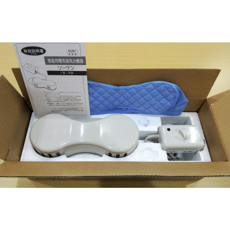 電気磁気治療器ソーケン + 専用枕 セット 【新品】|jiki|05