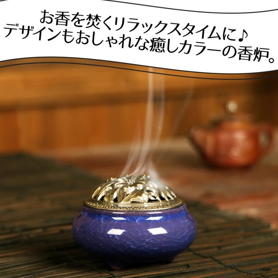 陶器 香炉 お香 立て付 直径9.5cm アロマ 陶磁器|jiko|02