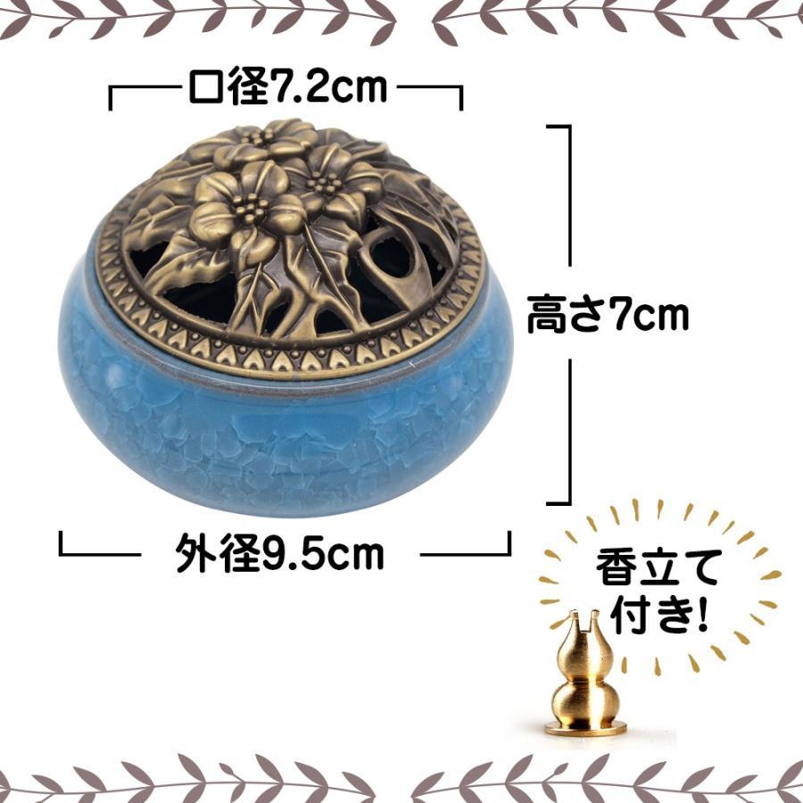 陶器 香炉 お香 立て付 直径9.5cm アロマ 陶磁器|jiko|03