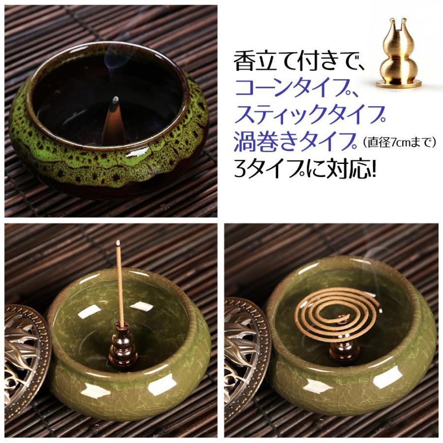 陶器 香炉 お香 立て付 直径9.5cm アロマ 陶磁器|jiko|04
