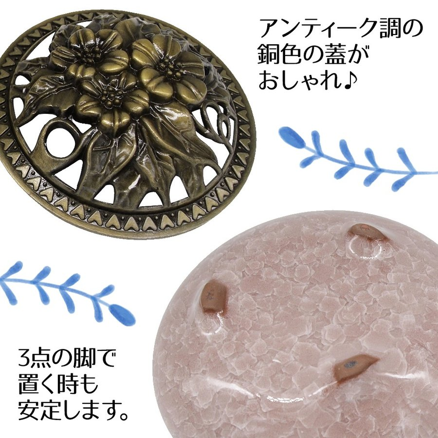 陶器 香炉 お香 立て付 直径9.5cm アロマ 陶磁器|jiko|05
