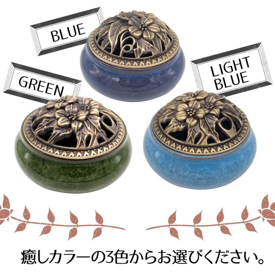 陶器 香炉 お香 立て付 直径9.5cm アロマ 陶磁器|jiko|07