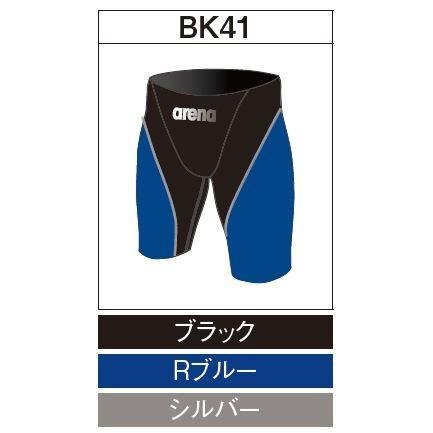 アリーナ カスタムオーダー受注生産 競泳スイムウエア(メンズ)FINA承認モデル OAR7011MN-BK41 ベースカラー:ブラック