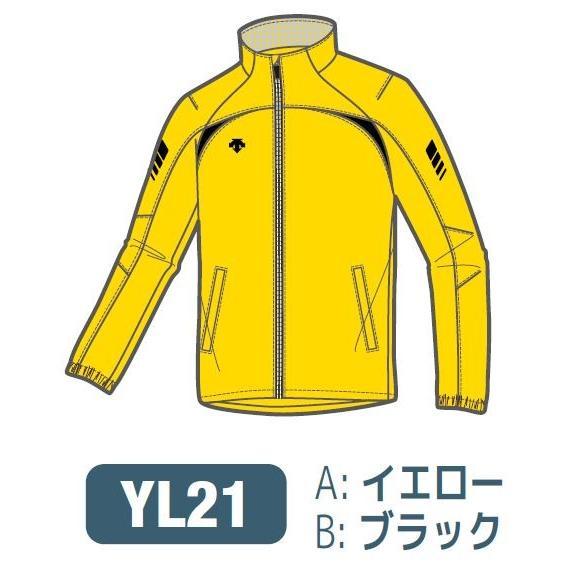 デサント カスタムオーダー受注生産 トレーニングジャケット(ユニセックス) 陸上・ランニング ウエア ORN1110-YL21 ベースカラー:イエロー