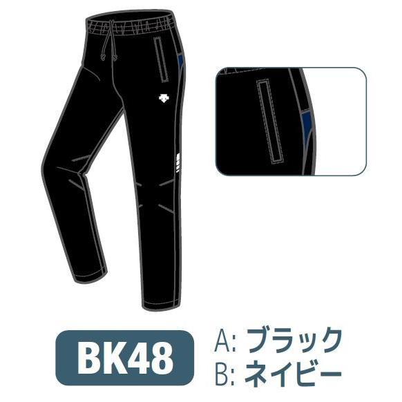 デサント カスタムオーダー受注生産 トレーニングパンツ(ユニセックス) 陸上・ランニング ウエア ORN1110P-BK48 ベースカラー:ブラック