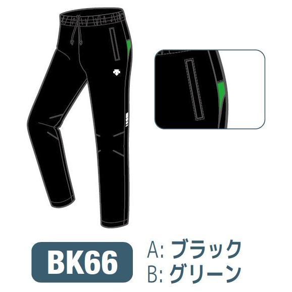 デサント カスタムオーダー受注生産 ウインドブレーカーパンツ(ユニセックス) 陸上・ランニング ウエア ORN3110P-BK66 ベースカラー:ブラック
