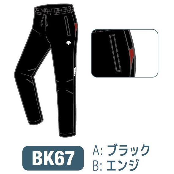 デサント カスタムオーダー受注生産 ウインドブレーカーパンツ(ユニセックス) 陸上・ランニング ウエア ORN3110P-BK67 ベースカラー:ブラック