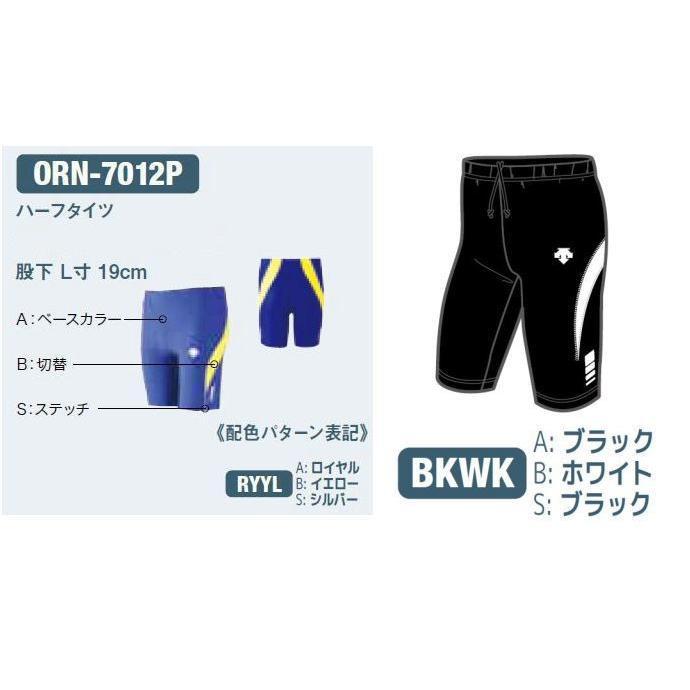 デサント カスタムオーダー受注生産 ハーフタイツ(ユニセックス) 陸上・ランニング ウエア ORN7012P-BKWK ベースカラー:ブラック