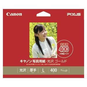 Canon キヤノン 写真用紙 光沢 ゴールド L判 400枚 送料無料新品 Canon直送品 GL-101L400 2310B003 永遠の定番モデル 冊