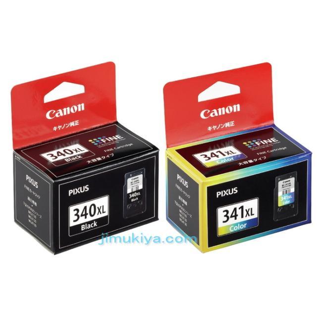 CANON FINE カートリッジ BC-340XL ブラック (大容量) BC-341XL 3色カラー (大容量) セット  国内 純正品 【Canon直送品】 jimukiya