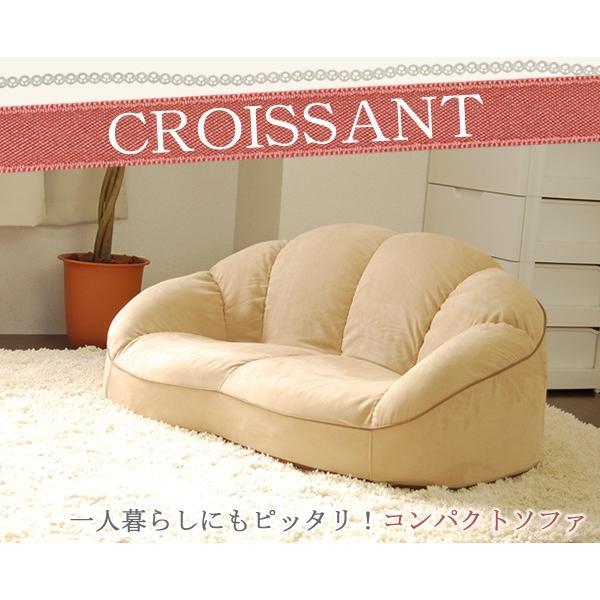 ソファ コンパクト ローソファ CROISSANT コンパクトソファ コンパクトソファ 日本製 ソファー 可愛い 軽量