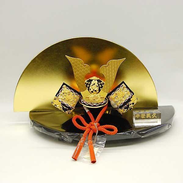 平安武久 兜飾り 五月人形 兜飾り(平飾り) 5月人形 コンパクト ミニ兜 kabuto-49